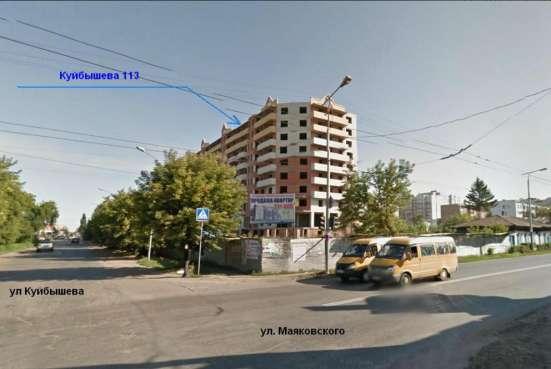 Офис в Центре города Омска