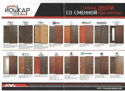 Двери любых размеров, арочные двери собственный цех, Россия в Краснодаре Фото 1