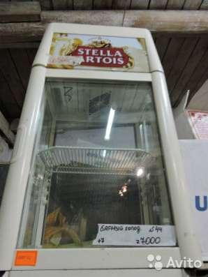 торговое оборудование Барный холодильник