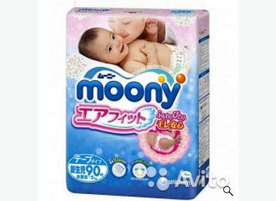 Японские подгузники Goon, Moony, Mamy Poko