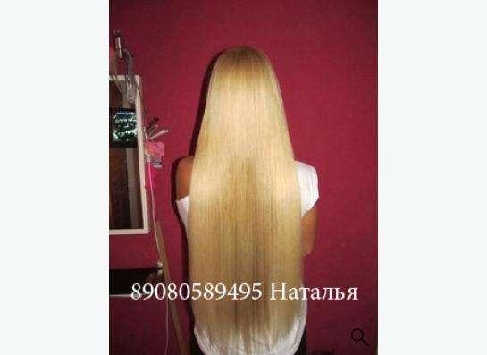 Наращивание волос в Челябинске
