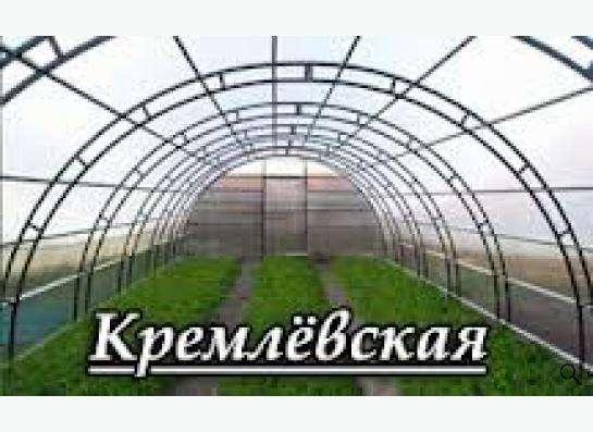 Теплицы Кремлёвская с доставкой и сборкой