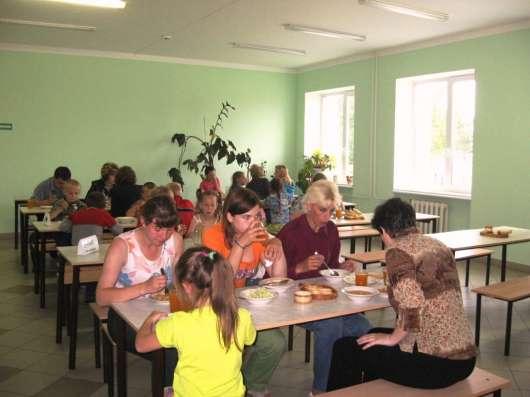 Сбор пожертвований на нужды пострадавших людей