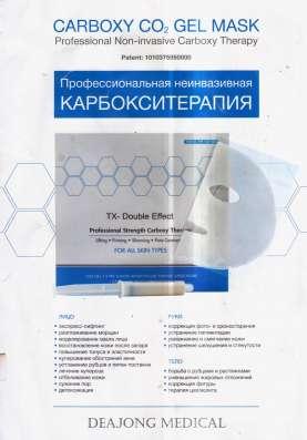 Карбокситерапия профессиональная терапия ухода за лицом CO2 в г. Алматы Фото 2