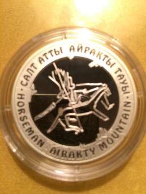 Продам инвестиционные монеты Казахстана