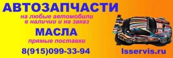 Радиатор УАЗ-3160 медный 2-х рядный 3160.1301.000 Оренбург