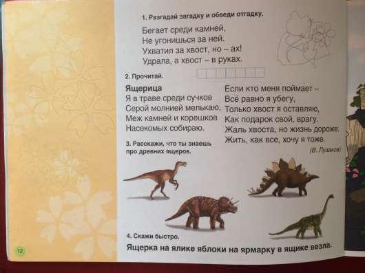 Геометрия в картинках. Дидиктическое пособие в Москве Фото 5