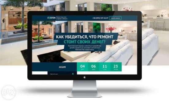 Создание веб-сайтов под ключ