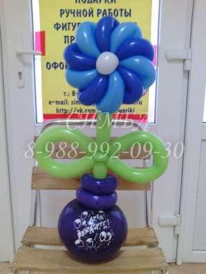 Фигуры из воздушных шаров в Ростове-на-Дону Фото 1