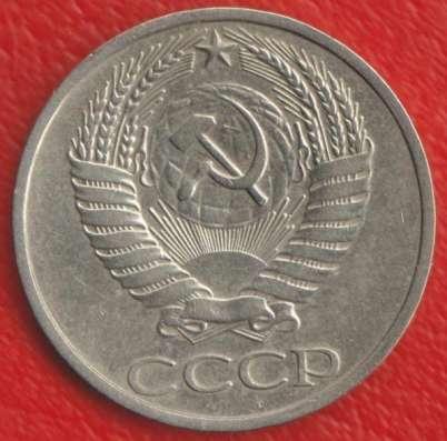 СССР 50 копеек 1964 г в Орле Фото 1