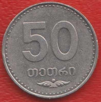 Грузия 50 тетри 2006 г