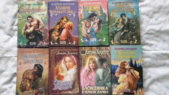 Кэтрин Коултер - 8 книг
