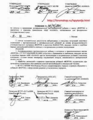 Автокосметика и автохимия ФОРУМ Форум для всех ДВС в Ростове-на-Дону Фото 4