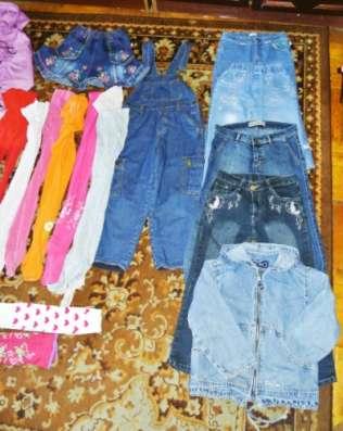 3 пакета с одеждой на 4-6 лет модная одежда