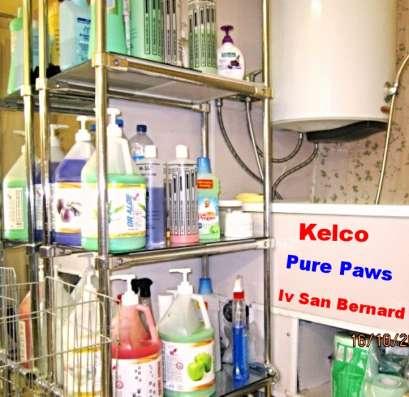 Шампуни для животных KELCO в расфасовке 100 мл