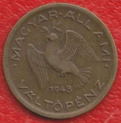 Венгрия 10 филлеров 1948 г. Редкий год в Орле Фото 1