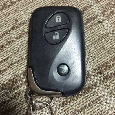 Электронный ключ LEXUS