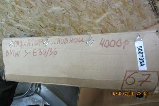 Радиатор охлаждения BMW-3 E30/E36 в Санкт-Петербурге Фото 1
