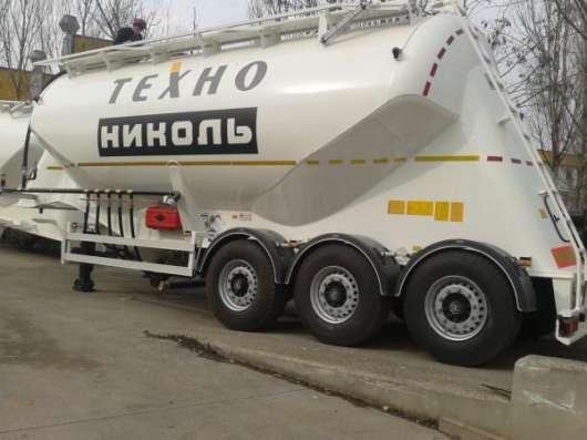 Полуприцеп для перевозки сыпучих грузов 30 м3.