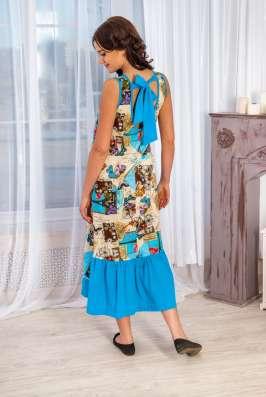 Красивая домашняя одежда! Отличное качество!
