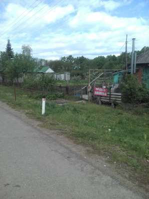 Продаю дом в ст. Кутаисской в Краснодаре Фото 1