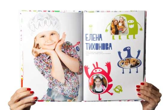 Выпускные альбомы в Мурманске, фотосъёмка, полиграфия