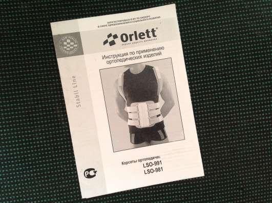 Корсет ортопедический Orlett LSO-981 в Тамбове Фото 3