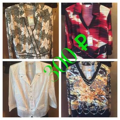 Женская одежда распродажа в Ставрополе Фото 3