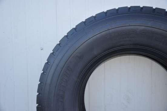 Продам шины грузовые 11R22.5 HS 103