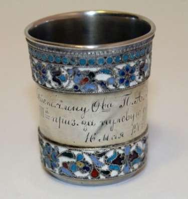 Старинная наградная стопка. Серебро 84. Фабрика П. Милюкова