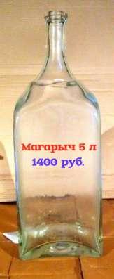 Бутыли 22, 15, 10, 5, 4.5, 3, 2, 1 литр в Санкт-Петербурге Фото 1