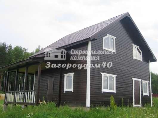 Продажа дома Калужская область