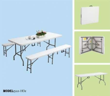 Складные столы для кейтеринга, кемпинга, торговли