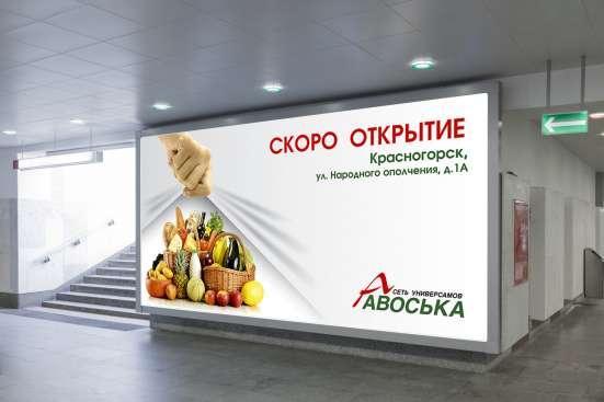 Графический дизайн для любого бизнеса в Москве Фото 5