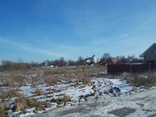 Участок для ПМЖ 13сот в Домодедовском р-не