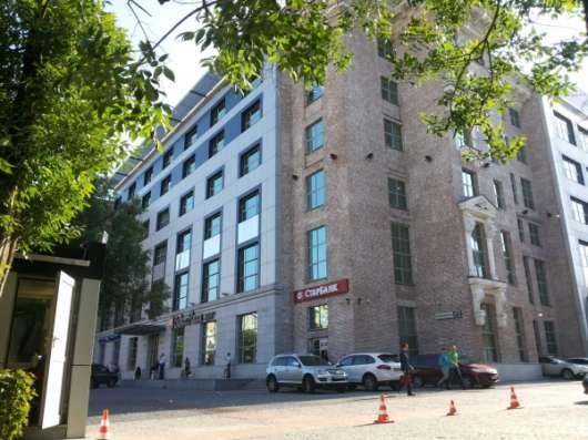 Аренда Офис 552 кв.м.