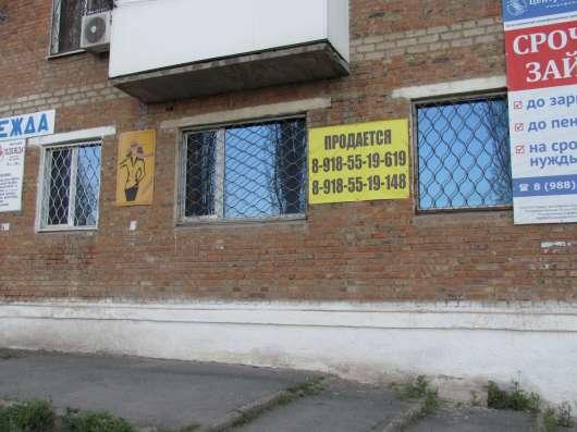 Магазин, Офис -260 м2