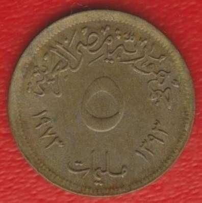 Египет 5 миллимов 1973 г.