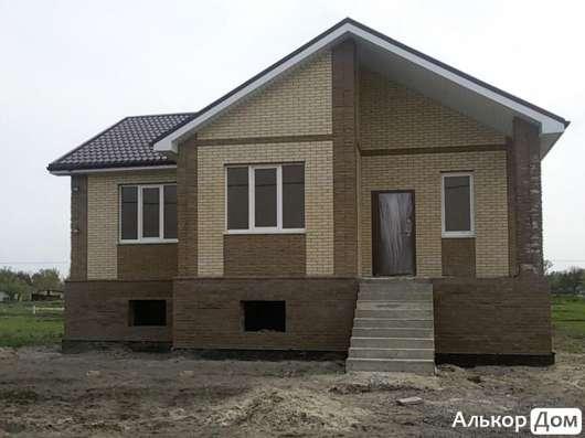 Дом в районе Камышевахи