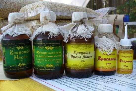 Кедровая продукция: Кедровое масло, орех, жмых, живица
