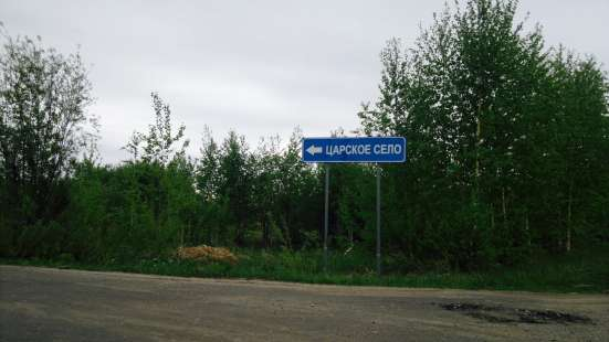 Аренда коттеджа на Горьковском море