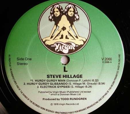 Steve Hillage - L (UK) в Санкт-Петербурге Фото 1
