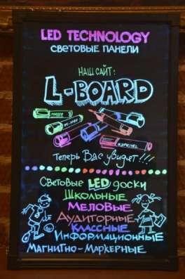 Штендер для мела  l-board