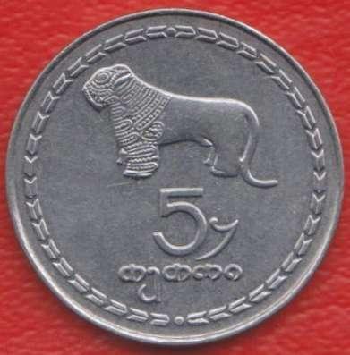 Грузия 5 тетри 1993 г