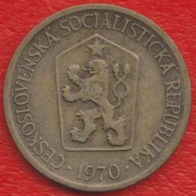 Чехословакия 1 крона 1970 г.