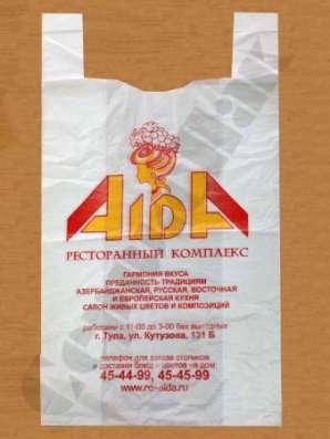 Изготовим пакеты полиэтиленовые с логотипом