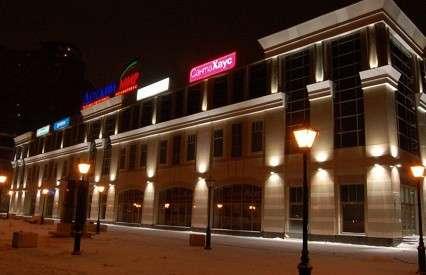 Светильник архитектурный 2-сторонний лучевой 2x3W в Краснодаре Фото 1