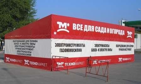 Тентовые конструкции павильоны в Волгограде Фото 1