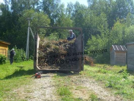 Земляные работы. в Клине Фото 1