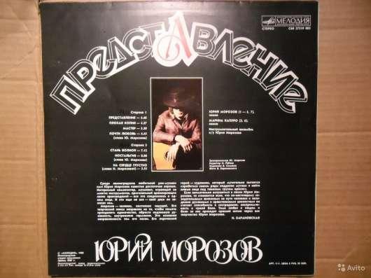 Юрий Морозов – Представление
